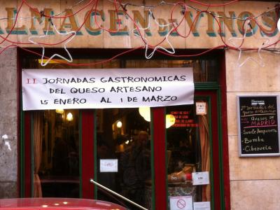 II Jornadas Gastronómicas del Queso Artesano | Almacén de Vinos Casa Gerardo | 15-01 al 01-03 del 2014